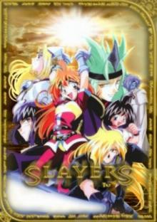 Slayers Try cover image