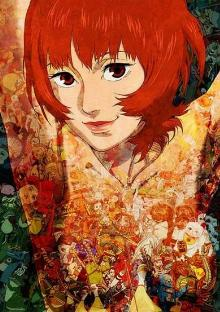 Paprika cover image