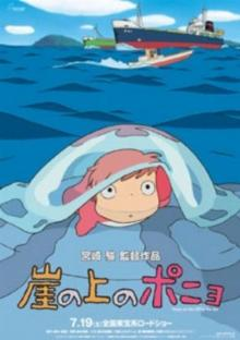 Ponyo on a Cliff cover image