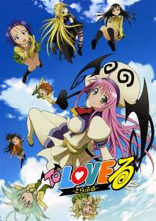To LOVE-Ru cover image