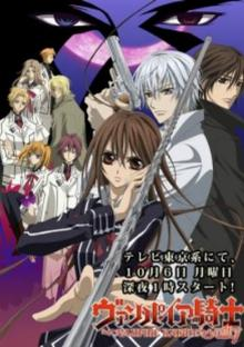 Vampire Knight Guilty cover image