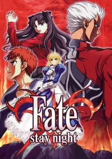 Fate/stay night cover image