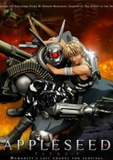 Appleseed (Movie) cover image