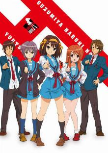 The Melancholy of Haruhi Suzumiya (2009) cover image