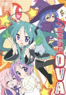 Lucky☆Star OVA cover image
