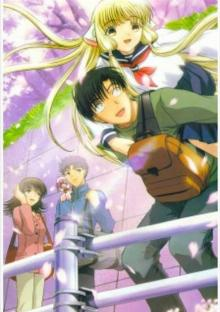 Chobits cover image
