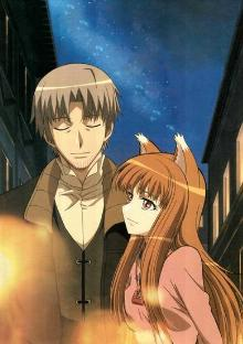 Spice and Wolf II cover image