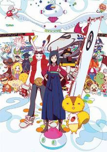 Summer Wars cover image