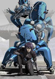 Ghost in the Shell: Stand Alone Complex cover image