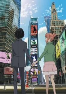 Eden of The East Movie I: The King of Eden cover image