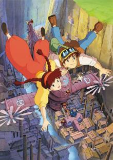 Laputa: Castle in the Sky cover image