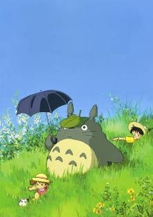 My Neighbor Totoro cover image