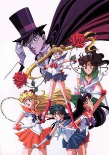 Bishoujo Senshi Sailor Moon cover image