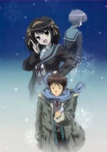 The Disappearance of Haruhi Suzumiya cover image