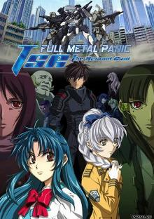 Full Metal Panic! The Second Raid cover image