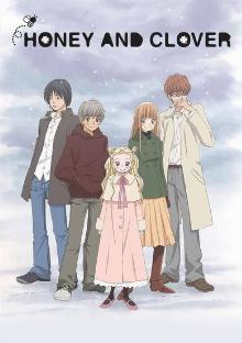 Honey and Clover Specials cover image