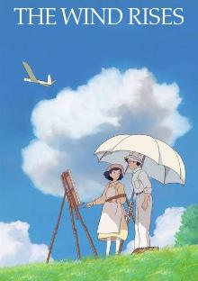 The Wind Rises cover image