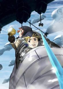 Last Exile cover image