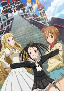 Soul Eater NOT! cover image