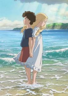 When Marnie Was There cover image