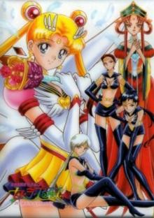 Bishoujo Senshi Sailor Moon: Sailor Stars cover image